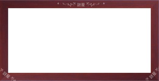 ppt 背景 背景图片 边框 模板 设计 矢量 矢量图 素材 相框 522_267