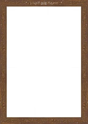 ppt 背景 背景图片 边框 模板 设计 相框 375_526 竖版 竖屏
